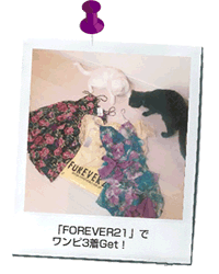 『FOREVER21』でワンピ3着Get!