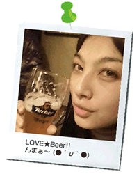 LOVE★Beer!!んまぁ~(●'υ'●)